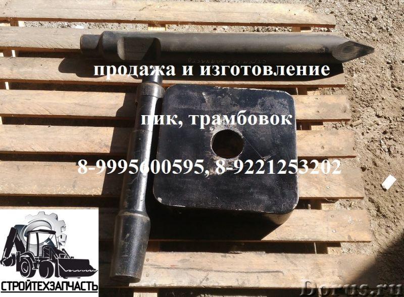 Трамбовка на гидромолот сусан 40 джейсиби 380 фурукава 6 - Запчасти и аксессуары - Трамбовка квадрат..., фото 2