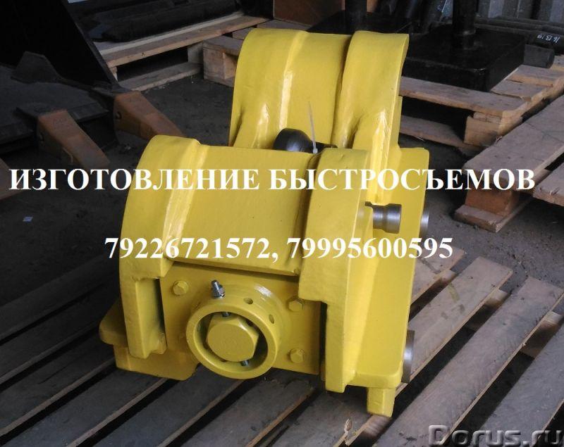 ЕК14 ЕК18 быстросъем механический продажа - Запчасти и аксессуары - На экскаваторы ЕК14 ЕК18 изготов..., фото 2