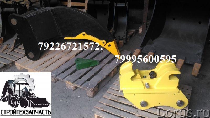 ЕК14 ЕК18 быстросъем механический продажа - Запчасти и аксессуары - На экскаваторы ЕК14 ЕК18 изготов..., фото 5
